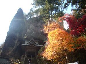 榛名神社(2011年11月12日)10