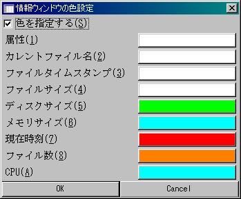 infocolor.jpg
