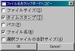 namecopy.jpg