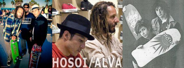 alva Hosoi640x236[1]