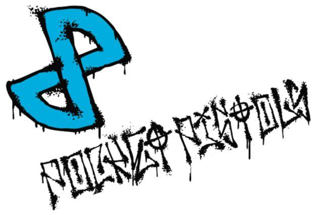 pps logo 7cb 640pop