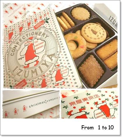 泉屋クリスマスクッキー