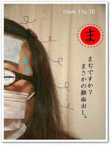 風邪ひいちまった
