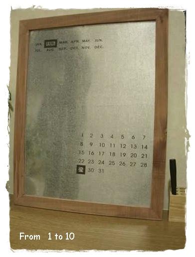 カレンダーボード②