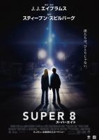 super8001