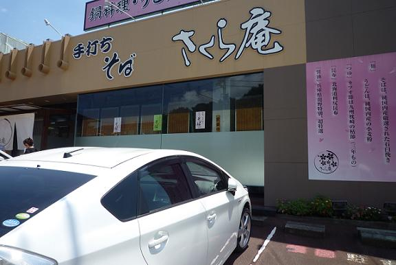 2011_0803戸田別館 0011