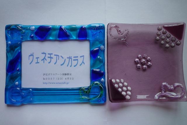2011_0812戸田別館 0008