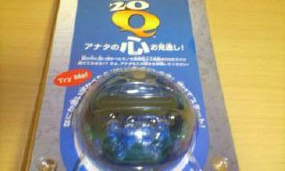 20071030185431.jpg