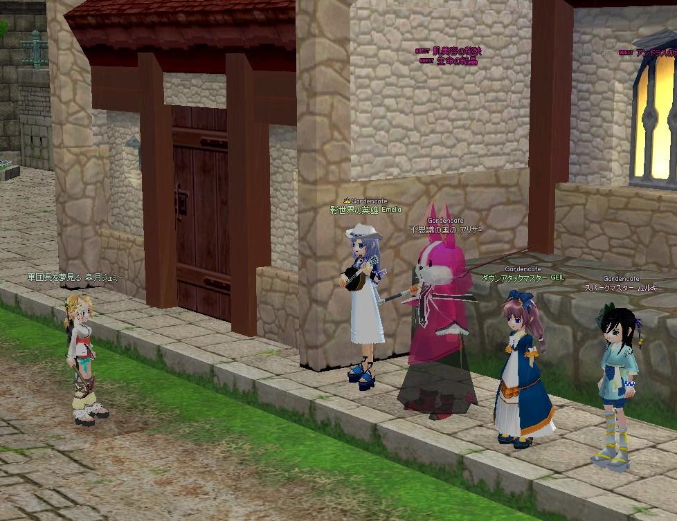 mabinogi_2011_08_13_002.jpg