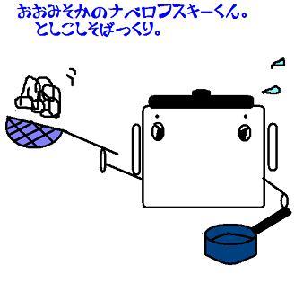 20061230041142.jpg