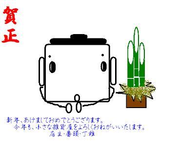 20070101104857.jpg