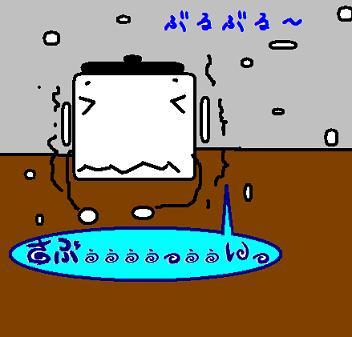 20070108051719.jpg