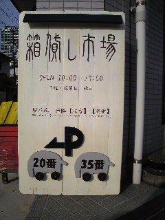 Image0081.jpg