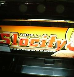 20061025002941.jpg