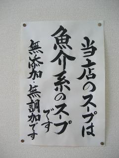 oomuchoka_edited.jpg