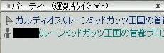 PT名(・∀・)