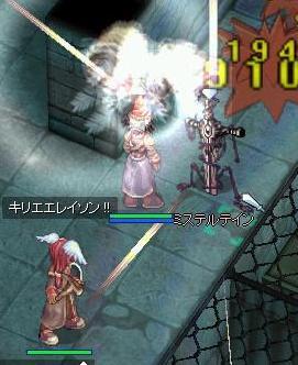 魔剣(σ・∀・)σ