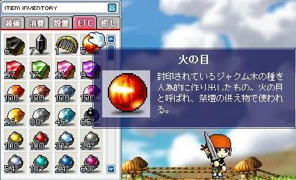 20060616183706.jpg