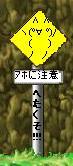 20060816012234.jpg