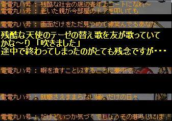 20060919174814.jpg