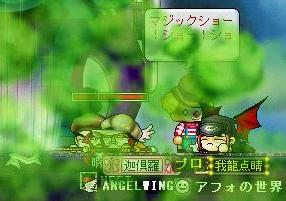 20060919174825.jpg
