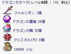 20061007215715.jpg
