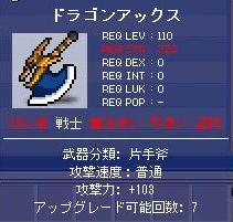 20061007220120.jpg
