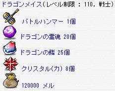 20061007220442.jpg