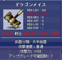 20061007220454.jpg
