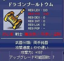 20061007220721.jpg