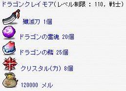 20061007221557.jpg