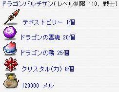 20061007222225.jpg