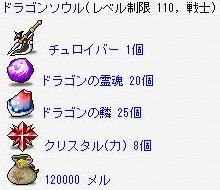 20061007222440.jpg