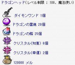 20061007223224.jpg