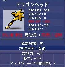 20061007223233.jpg