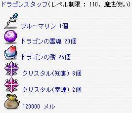 20061007223538.jpg