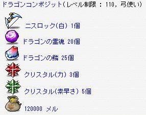 20061007224047.jpg