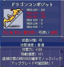 20061007224055.jpg