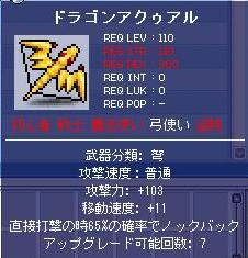 20061007224314.jpg