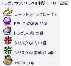 20061007224756.jpg