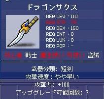 20061007224807.jpg