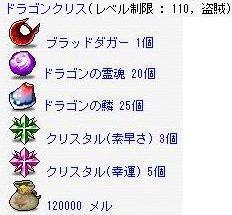 20061007225042.jpg
