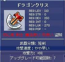20061007225052.jpg