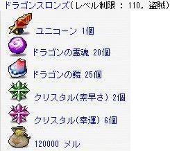 20061007225455.jpg