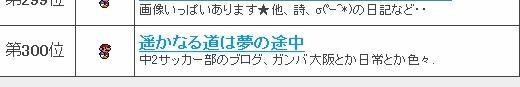 060530_000000.jpg