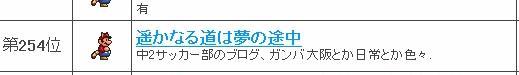 060531_000000.jpg