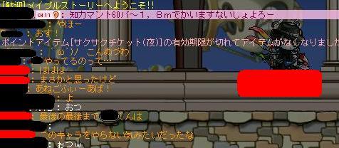 Maple0603.jpg