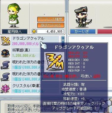 Maple0674.jpg