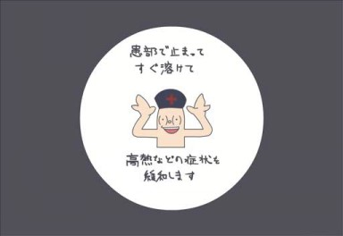 yagokoro