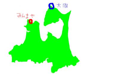 青森県convert_20120111171939